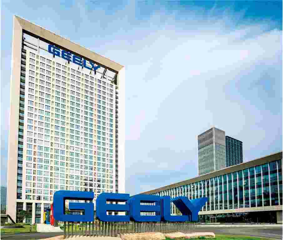 Geely Holding Group - А-Моторс